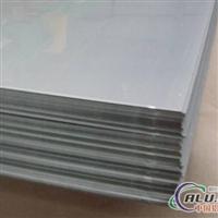 专业生产销售3003铝板