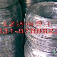 供應高純鋁線 鋁鋼芯絞線 鉚釘線濟南魯正鋁業歡迎您