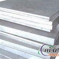 铝合金1100铝板 1100铝棒 1100铝材
