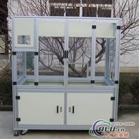 铝制品铝酒柜铝框架种种铝型材