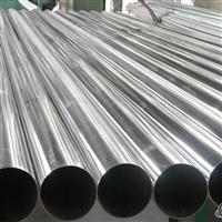 耐久供应无缝铝管