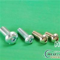 工业铝型材铝型材配件