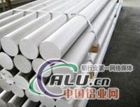 铝合金LY12铝板 LY12铝棒 LY12铝材