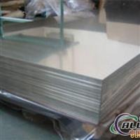 进口A2024铝板 A2024铝棒 A2024铝材