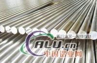 铝合金3004铝板 3004铝棒 3004铝材