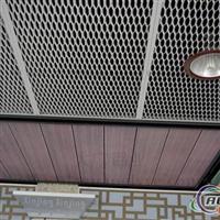 网格吊顶  铝天花板