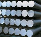2024硬铝合金铝棒价格==2A12铝棒密度