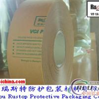 生產加工防銹牛皮紙中高端產品進口防銹紙