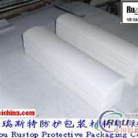 生产加工贵金属防变色纸 金属防氧化纸