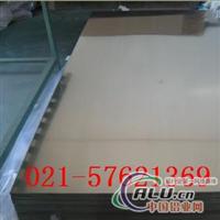 供应6A02铝板6A02铝棒6A02铝合金(美国ALCOA)