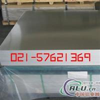 供应6082铝板6082铝棒6082铝合金