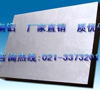 6082花纹铝板 6082压花铝板 6082氧化铝板