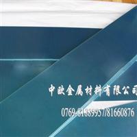 進口超硬鋁鏡面鋁板進口7075高強度超硬美國鋁板進口鋁合金