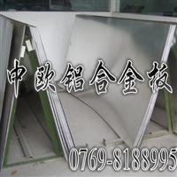 【高强度7075超硬航空铝板;进口7075超硬铝合金;进口7075超硬铝棒】