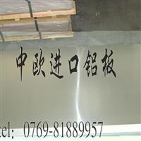 进口7075超硬铝合金薄板进口7075高耐磨铝棒价格进口7075铝合金性能