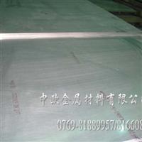 进口高强度超硬铝棒进口7075超硬铝合金价格进口7075超硬铝板性能