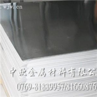 进口7075超硬铝模具铝棒进口7075铝板价格