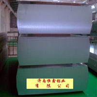 6061鋁合金板 1060鋁卷板 3003花紋板 波紋板