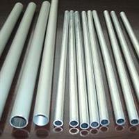 铝业供应铝管