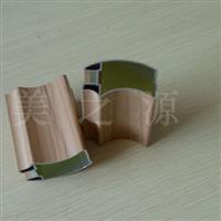 移门包覆铝材、同色边框