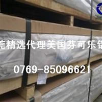 """进口7075超厚铝板""""进口7075超大直径铝管""""进口7075超硬铝合金长条"""