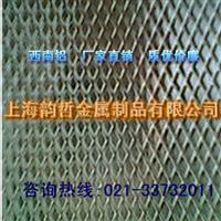 6063花纹铝板 6063压花铝板 6063氧化铝板