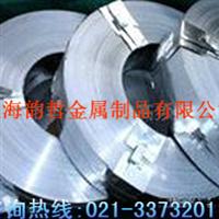 7075花纹铝板 7075压花铝板 7075氧化铝板