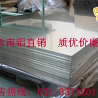 3003花纹铝板 3003压花铝板 3003氧化铝板