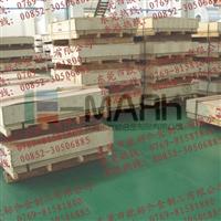 6053进口高强度铝板 6060进口铝板 6181耐腐蚀铝管