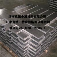 6063/6063*6063铝板/6063铝棒*6063铝管*6063