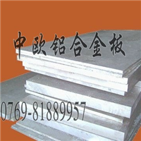 耐腐蚀铝板价格7075超硬铝材2014加硬铝板