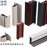 挤压各种系列铝合金型材