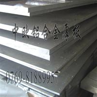 进口7075铝合金超硬7075铝棒进口7075铝板硬度价格