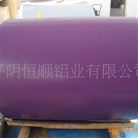 彩涂铝卷生产,涂层铝卷生产,氟碳彩涂合金铝卷生产
