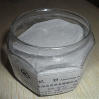 优质涂料铝粉KY100 袋装
