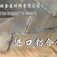 俄罗斯超硬铝合金进口7075超硬厚板进口高耐磨7075耐冲击铝棒