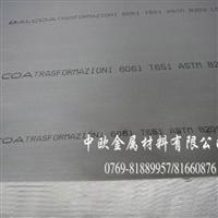 进口超硬铝合金美国超硬7075铝板硬度进口7075铝板价格