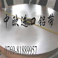 进口7075超硬铝棒进口四角铝排进口7075超耐磨耐腐蚀铝板