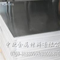 7A04铝薄板 进口铝合金 7A04铝合金厚板 进口7A04铝板