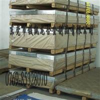 进口超硬铝排7075耐磨铝棒进口铝板