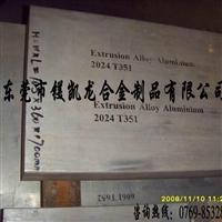 【美國超硬7050鋁合金進口7050鋁板價格進口7050鋁棒性能】