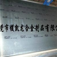 进口7075高耐磨铝合金进口7075高强度铝棒价格