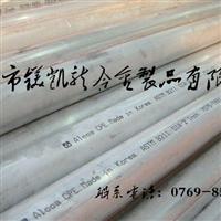 进口超硬航空铝板进口7075进口铝合金价格进口7075铝板性能