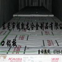 7075灼烁铝薄板、出口铝棒、A6061阳极氧耐侵蚀铝管