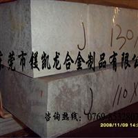 进口7075超硬铝板进口7075超硬铝棒价格进口高耐磨7075铝合金美国芬可乐进口铝材