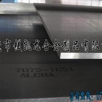 鎂凱龍進口超硬鋁板進口7075鋁棒價格進口7075鋁合金