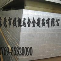 进口7075超耐磨铝合金进口7075铝棒性能进口铝板铝片