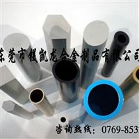 【進口超硬鋁合金高耐磨7075鋁棒密度7075超硬鋁板】