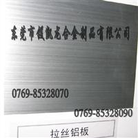 进口6061铝棒价格进口铝合金6061铝板价格