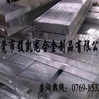 进口7075超硬铝板美国7075铝合金进口超硬铝硬度多少